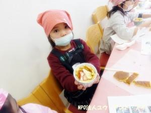 ドームケーキ3