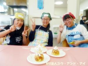 ドームケーキ7