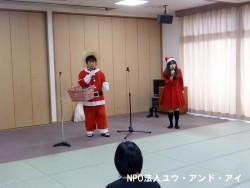 クリスマスコンサート1